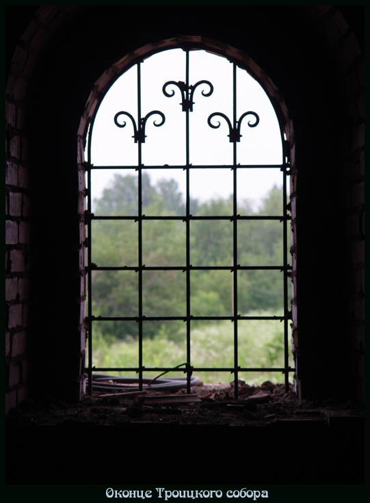 Свет в оконце дома тети паши мустафаевой на дальнем