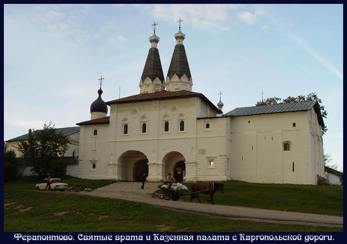 http://www.novodev.narod.ru/ferapontov/3625.jpg